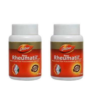 Ревматил Дабур (Rheumatil Dabur Tablets) 90 таб.